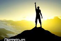 به موفقیت خود ایمان داشته باشید